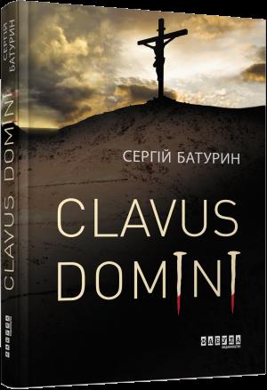 FB623024Y_Clavus-Domini_cover_3D