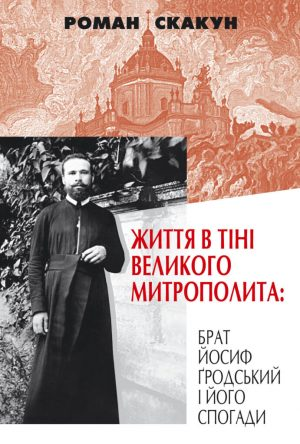 Grodskiy_obklad_web-691x1024-1