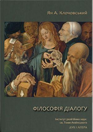 klochovskyi-big-774x464