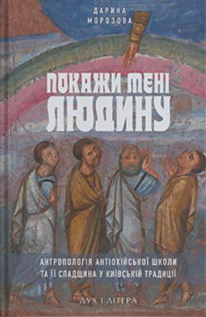 morozova_big-774x464
